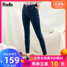 joker jeans pant Australia - Jeans Suit-dress 2019 Autumn High Waist Easy Thin Directly Cuffless Trousers You Close Joker Pencil Pants