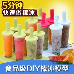 Wholesale New Food Grade DIY Ice Cream Cake Mold Home with Cover Ice Cream Mold Cool Ice Grid