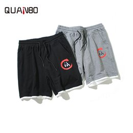e2186727eec97 China sportswear online shopping - QUANBO Summer New Shorts Men s Sportswear  Comfortable China Style Fashion
