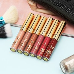 $enCountryForm.capitalKeyWord Australia - Best DHL Free Ship BEAUTY GLAZED 6 Colors Lip Gloss Matte Liquid Moisturizer Lipstick Kit 6pcs Set Portable Waterproof Professional Makeup