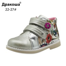 $enCountryForm.capitalKeyWord Australia - Apakowa Brand Eur 22-27 Girls Spring Autumn Martin Boots PU Leather Kids Orthopedic Shoes Fashion Ankle Boots with Flowers NewMX190917