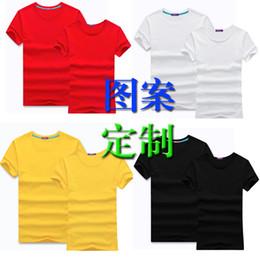 $enCountryForm.capitalKeyWord Australia - White T-shirt Students'Class Clothing Team Activities DIY Workwear Blank Advertising Shirt Customized Culture Shirt Printing