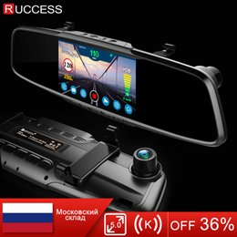 "$enCountryForm.capitalKeyWord Australia - Ruccess 5.0"" Car DVRS 3 in 1 Rear View Mirror Recorder Police Radar detector with GPS FHD 1080p Dashcam Dual lens Camera DVR"