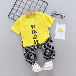 bd7ac5307 1-2-3 years old children's clothing boy children short-sleeved suit baby  clothes cotton six months baby T-shirt shorts thin summer