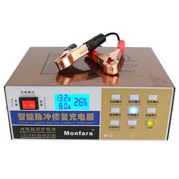 $enCountryForm.capitalKeyWord Australia - New 1pc 160W Automatic Electric Car Battery Charger 12V 24V Output Voltage US plug carregador de bateria de carro XNC