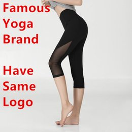 $enCountryForm.capitalKeyWord NZ - 2019 Women Designer Leggings de marque Lady Gym Pants Sexy Side Gauze Sports Running Joggings Trousers Fitness Yoga Designer Same Style