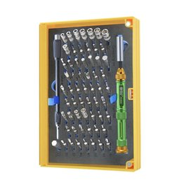 $enCountryForm.capitalKeyWord Australia - BST-8928 Magnetic Bit Driver Kit 63 in 1 Professional Repair Tools Kit Multifunction Precision Screwdriver Set