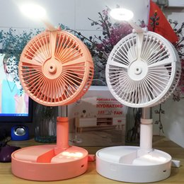 water spraying fans Australia - USB Eletric Fan Humidifying Hydration Water Spray Portable Folding Retractable Fan Desk Lamp Telescopic night light portable floor