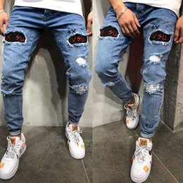 """Pattern Decor Australia - Men INS 2019 New """"VSU"""" Patchwork Ripped Hole Jeans for Male Skinny Slim Fit Ruched Decor Denim Long Pencil Pants Homme Trousers"""