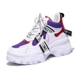 China Super Fire Ladies Plus Velvet Sneakers 2018 Autumn and Winter New Korean Fashion Casual Shoes Hot Sale Warm Wild Sports Shoes supplier korean sneaker women shoes suppliers