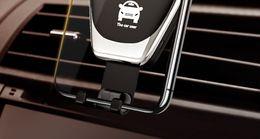 WSK01 10 W cargador rápido inalámbrico 10 w soporte de teléfono de coche de gravedad tomacorriente del coche perezoso soporte para teléfono de coche de inducción de infrarrojos en venta