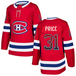 d10830b60 Max Domi Montreal Canadiens Gradient Jersey Jesperi Kotkaniemi Carey Price  Shea Weber Tomas Tatar Brendan Gallagher Jonathan Drouin