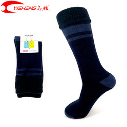 over knit sock UK - wholesale Pack of 3 Winter Soft Warm Thick Knit Crew Casual Crew Socks for Men Women