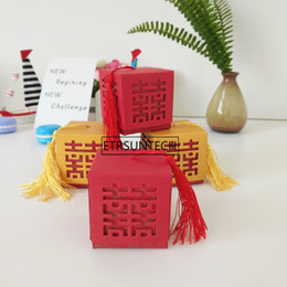 $enCountryForm.capitalKeyWord Australia - WHOLESALE Chinese Yellow Red Hollow Double Happiness Tassel Flowers Candy Box Wedding Party Favor Decoration Gift