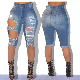 high waist destroyed jeans 2019 - New Sexy Women Ladies Denim Skinny Ripped Shorts High Waist Hole Destroyed Draped Stretch Bodycon Jeans Slim Shorts chea