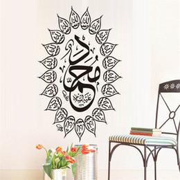 Bathroom Wall Sticker Quotes Australia - 1 Pcs Eid Sale Muhammad Masha Islamic Wall Art Stickers Muslim Wall Decals Arabic Calligraphy Home Decor Muslim Quote Wallpaper