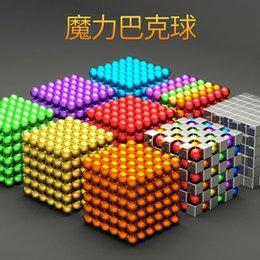 Groihandel 216Pcs / set 3mm magischer Magnet Magnetblöcke Bälle NEO Bereich-Würfel-Korn-Bau-Spielzeug