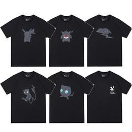 e75f84036 New Fragment Design T shirts Black White Pikachu Print Short Sleeve Tee Men  Women Hip Hop Tees Thunderbolt Project T-shirt NCI0604