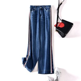 $enCountryForm.capitalKeyWord UK - High-waisted straight leg jeans for women, loose and drop with slight la trousers, spring 2019's new colorful striped casual pants