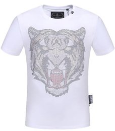 Man Shirt Germany Australia - GYGIIgjihiuGS Fashion Germany Brand Designer Men Summer short sleeve T shirt PP Hot drilling Hip hop Streetwear t-shirts cotton tops tees