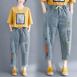 Girl jeans hiGh waist online shopping - Women Female Fashion Japan Style Vintage Girl Letter Embroidery Hole Elastic Casual Ankle length Denim Jeans Pants Trousers