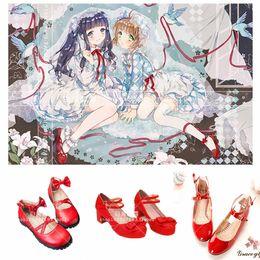 China Wild2019 Card Magic Girl Sakura Small Sakura: Cos Shoe Blue White Skirt Fan Dress Cosplay Shoes supplier wedding dress slip skirt suppliers