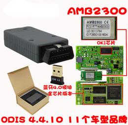 $enCountryForm.capitalKeyWord UK - ODIS V4.4.10 VAS 5054 Bluetooth 4.0 (AMB 2300) Version with OKI Chip VAS5054A Support UDS Protocol
