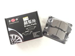 Chinese  Auto Parts automobile Brake Pads D1074 for KIA manufacturers
