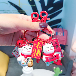 cute lucky charms Australia - Cute Lucky Cat Keychain Pvc Stitch Key Chains Key Rings Animal Key Chains Holder Leather Rope Keyring Car Charms Porte Clef 440410