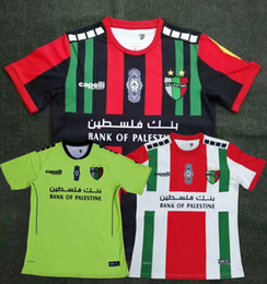 Chile jerseys online shopping - 2019 CD Palestino Soccer Jerseys Chile Palestino CUTIERREZ CAMPOS ROSENDE ORRES home away rd football shirt S XL