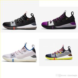 af00b4ce2f6 Cheap 2018 Mens Kobe ad basketball shoes for sale Black Silver Purple Mamba  Day new colors KB 12 XII elite Generation sneakers with box