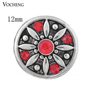 Нуса сменные Оснастки прелести ювелирных аксессуаров небольшой 12 мм металл Snap кнопки (ВН-429)