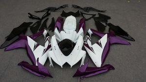 Комплект обтекателей впрыска на 2008 год 2009 SUZUKI GSXR600 750 GSXR 600 GSXR750 K8 08 09 фиолетовый белый обтекатель обвес + подарки SE40