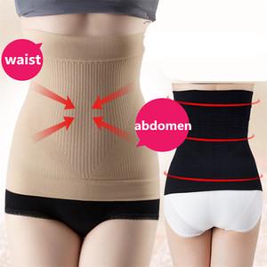 NEW Black Nude Women cintura trainer shaper cinto corpo emagrecimento espartilho cintura abdômen massagem cincher relaxar estômago pós-natal