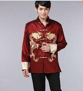 Autunno-Libero nuovo nero bordeaux maschile cinese Green Dragon Kung Fu giacca / cappotto
