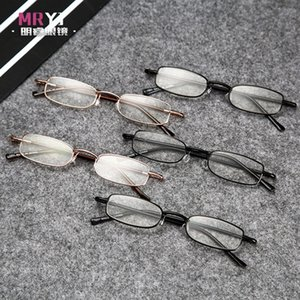 Mini portable Reading Glasses with Case +RX +1.0 to +4.0 Presbyopia Hyperopia Pocket Reader