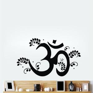 يترك om رمز ملصقات الحائط الإبداعية ديكور المنزل الفينيل لاصق ملصقات غرفة المعيشة جدار الشارات