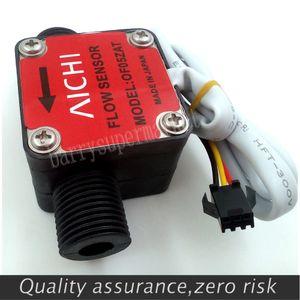 G1 / 2 0-10lpm Gear flow sensor Fuel Oil Counter diesel Gear meter, масло, молоко, мед, моющие средства датчики потока, зал расходомер