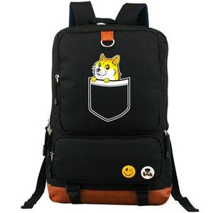 Zaino Homestar Zaino Doge daypack Divertente zainetto per cani Zaino casual Zaino sportivo Borsa da viaggio per esterni