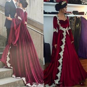 2019 elegante borgoña árabe largo terciopelo formal vestido de noche musulmán de encaje apliques sirena mangas largas Caftan Dubai fiesta de baile vestido