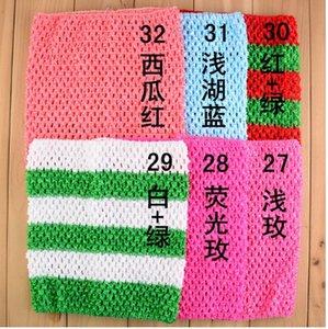 9 inç 23 * 20 cm Tığ Tüp Üst Tutu Küçük Kızlar için Tops Pettiskirt Tutu Tops Katı Yaz Giyim DB-67