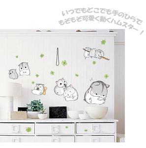 Nouvelle Arrivée Beau Petit Hamster Stickers Muraux Couloir Porte Autocollants Décor Bande Dessinée Mignon Petit Hamster Mur Art Peintures Murales pour Enfants Pépinière