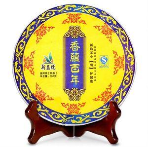 Xinyi Brand Ripe Puer Tea -357g, Shucha all'ingrossoPu'er Pu erh Pu er Pu-erh Puerh Tè XY-011