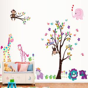Macaco na parede de arte de galho de árvore colorido Decal mural decoração corujas de macaco girafa Elefante aves borboleta vista Natural Forest Paradise Wall Art