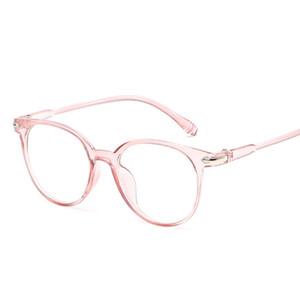 Mode coréenne verres transparents cadre anti bleu clair lunettes femmes faux verres rose lunettes optiques cadre transparent oculos