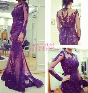 2020 Зияд Nakad Фиолетовый Вечерние платья для Arabic Дубай знаменитости Плюс Размер Длинные рукава мантий выпускного вечера Дешевые Sexy Vestidos De Fiesta