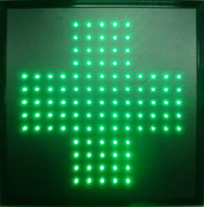 Подгонянный знак света Сид вел размер 48cm*48cm * 48cm неонового знака больницы выделяющийся лозунгов semi-напольный