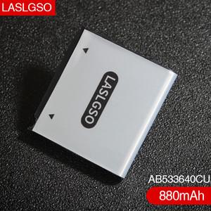 Großhandel Handybatterie für AB533640CU