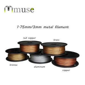 Good Quality 1.75mm 3mm Diameter Copper Aluminum Brass Bronze Red Copper Metal 3D Printer Filament 0.5kg roll