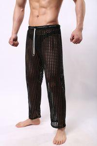 섹시한 남성 팬츠 잠옷 큰 메쉬 라운지를 통해 보자 파자마 바지 루즈 한 바지 로우 라이즈 남성 섹시한 착용